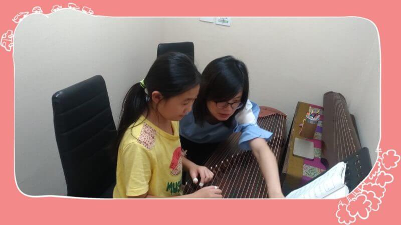 台北兒童古箏教學